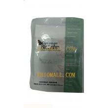 NEB/Phusion® Hot Start Flex 2X Master Mix/M0536S/500 reactions (50 μl vol)