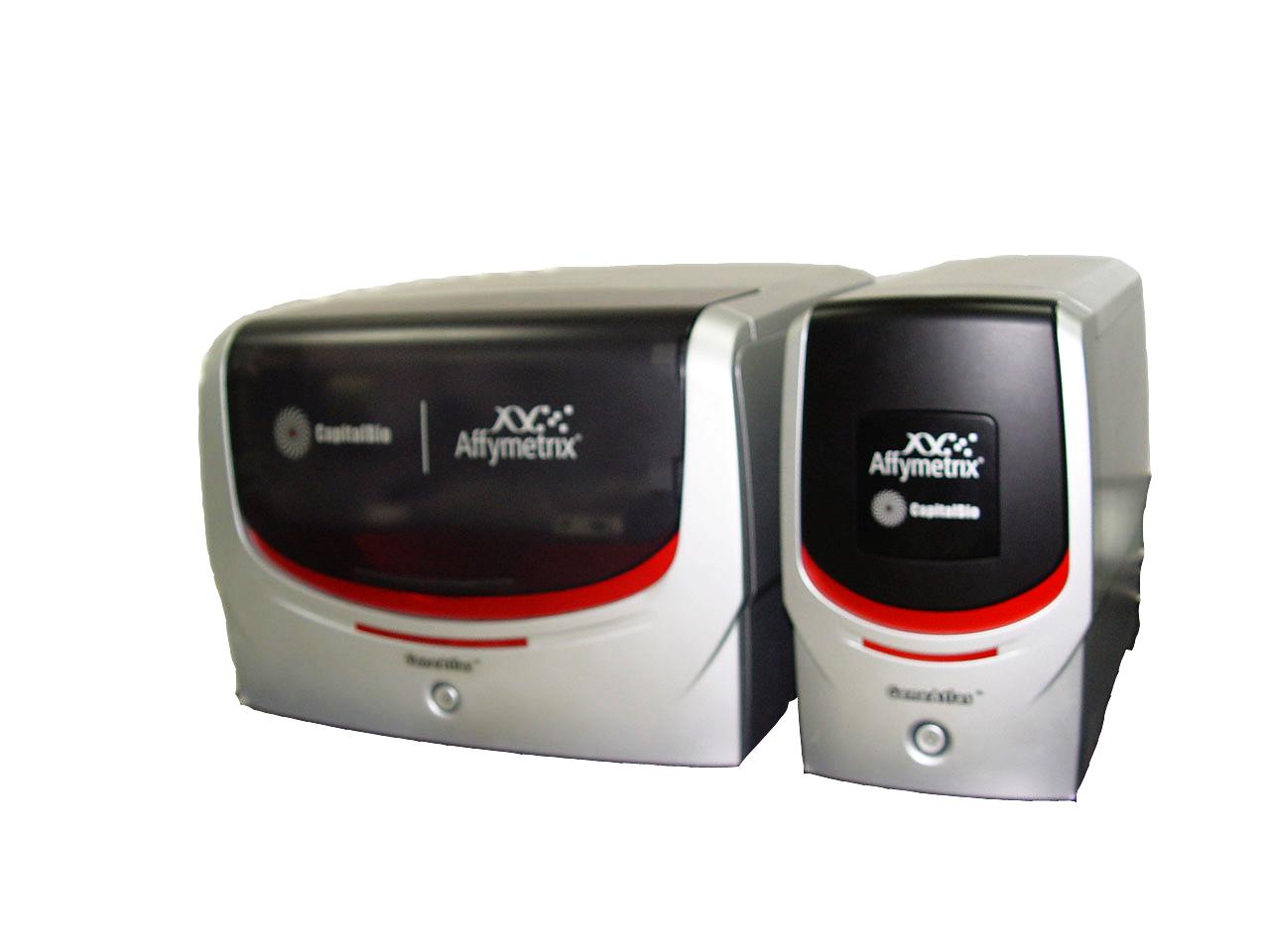晶芯®  GeneAtlas™ 基因芯片分析系统
