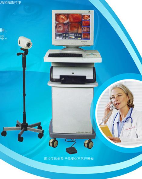 电子阴道镜 LDB-2000形电子数码阴道镜 电子阴道镜品质供应