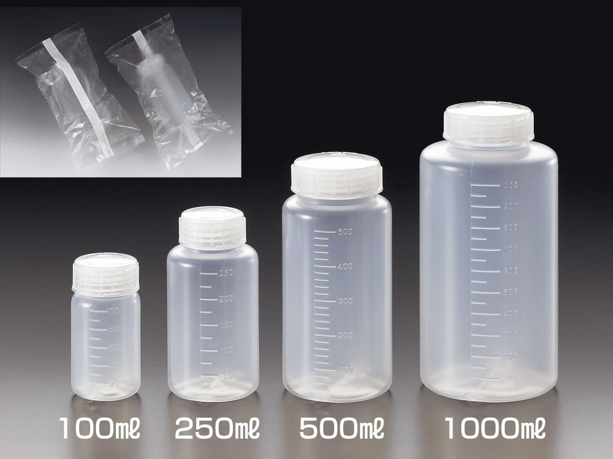 EOG气体消毒PP广口瓶(100ml)