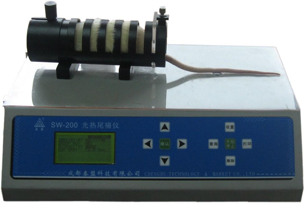 泰盟  光热尾痛仪SW-200