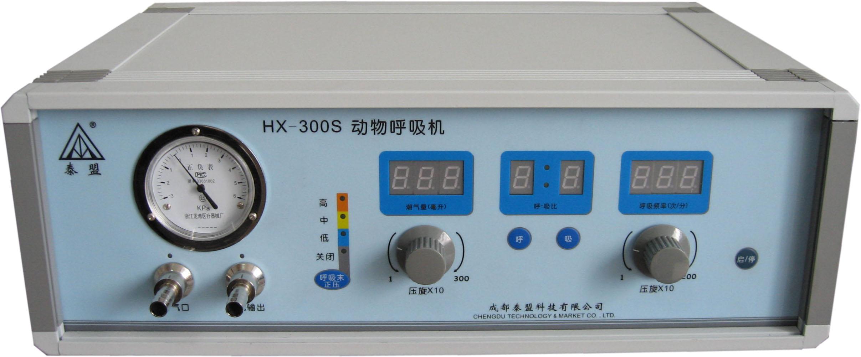 泰盟 动物呼吸机HX-300S