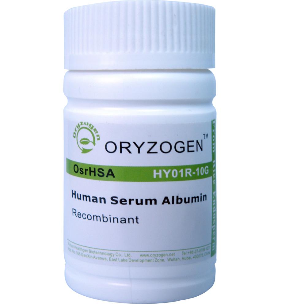 生产厂家重组人血清白蛋白(10g)
