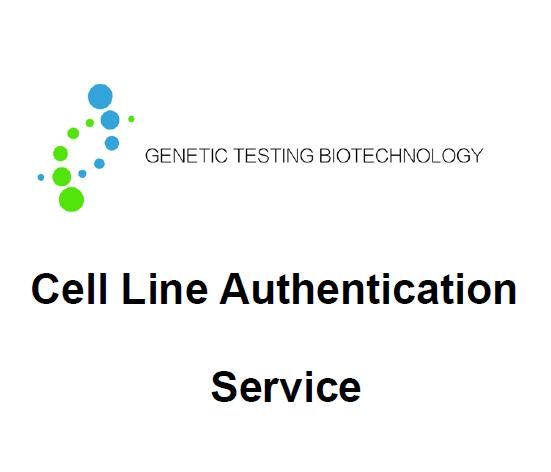 细胞STR鉴定