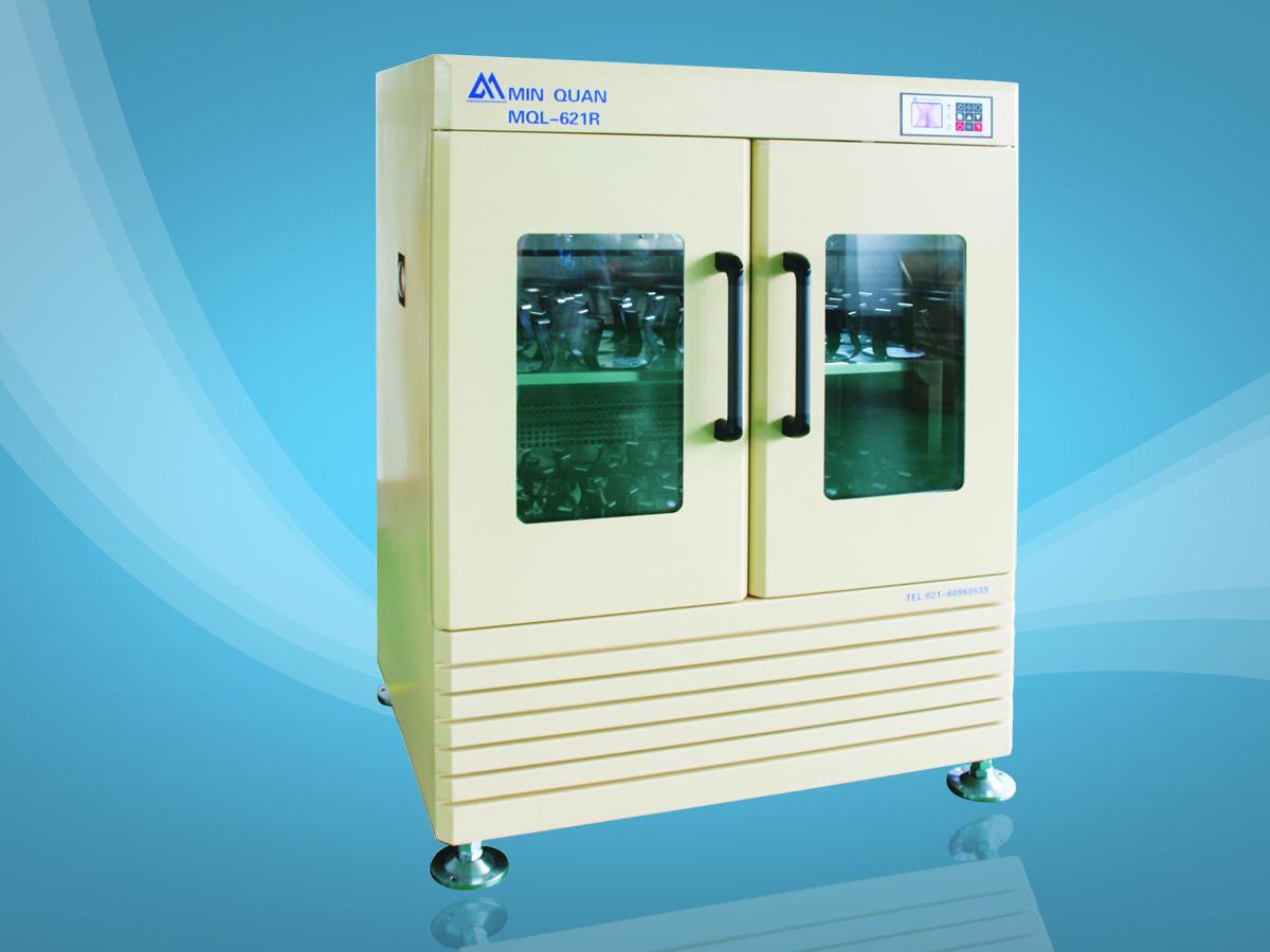 MQL-621R立式大容量振荡培养箱