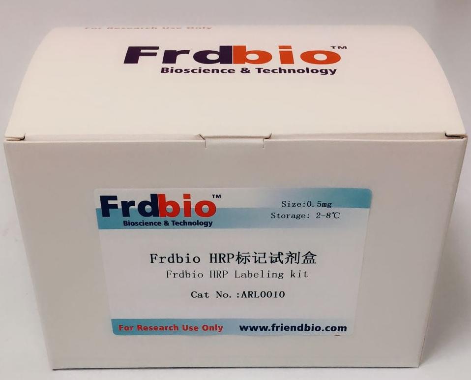 Frdbio HRP标记试剂盒