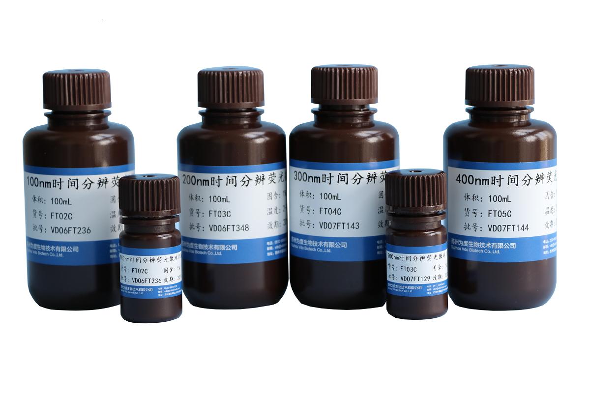 链霉亲和素(SA)修饰时间分辨荧光微球(100-400nm)