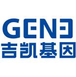 华联表达谱基因芯片服务