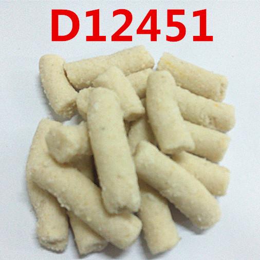 D12451 45%脂肪供能饲料