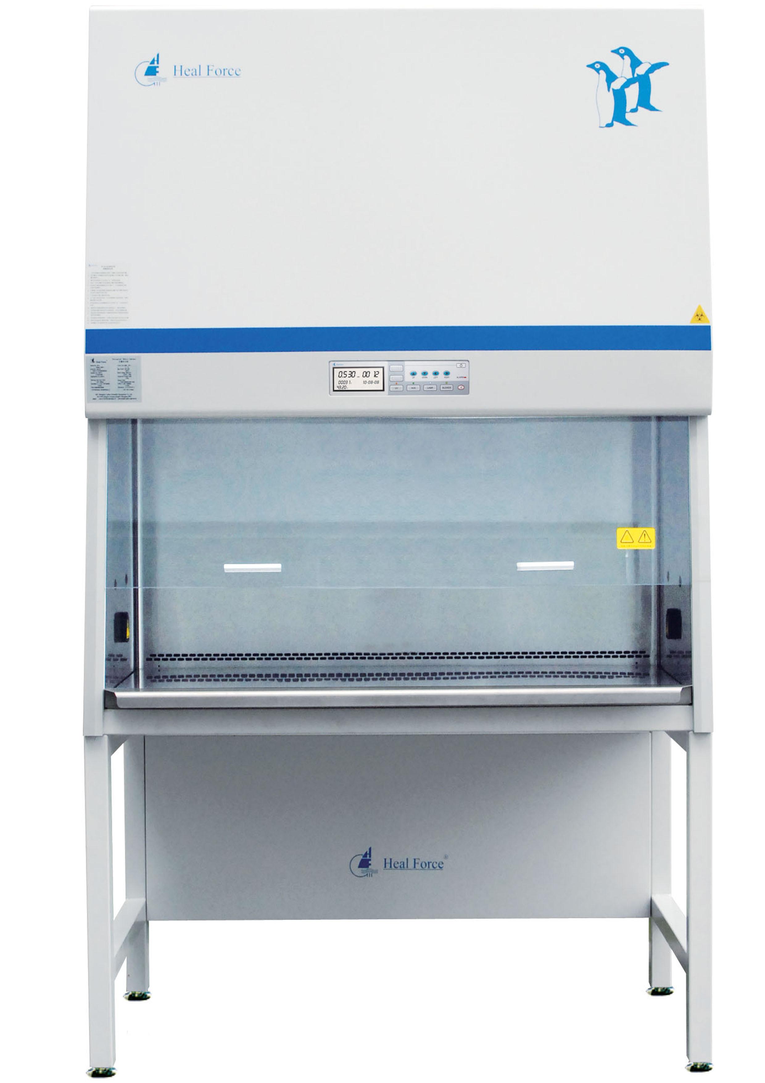 生物安全柜 HF 900 LC