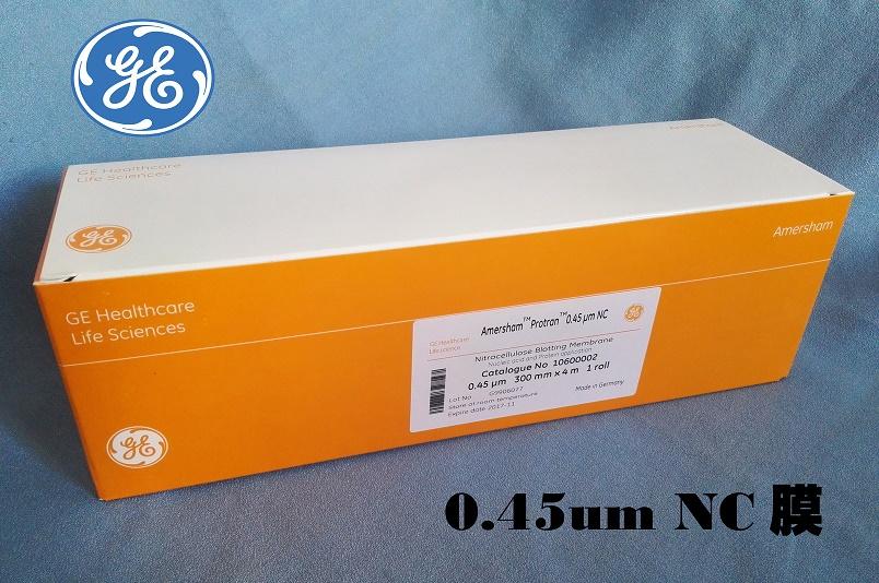 现货GE 0.45um 300mm*4m 硝酸纤维素 NC膜 转印迹膜10600002