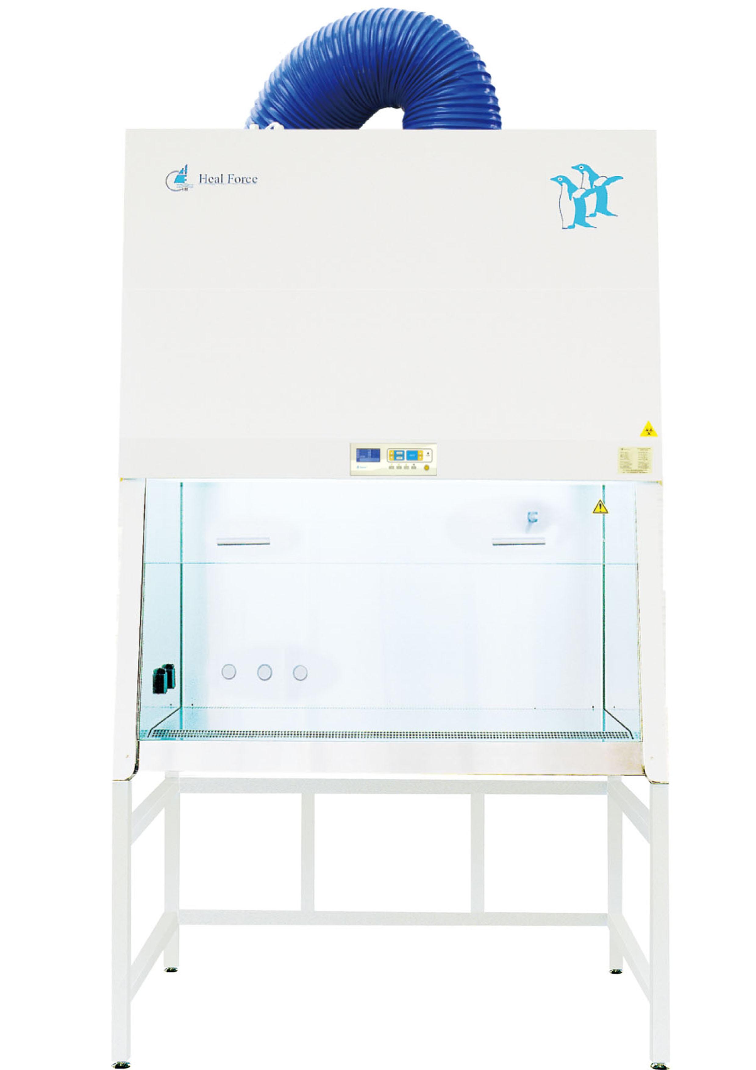 生物安全柜 HF 900 B2