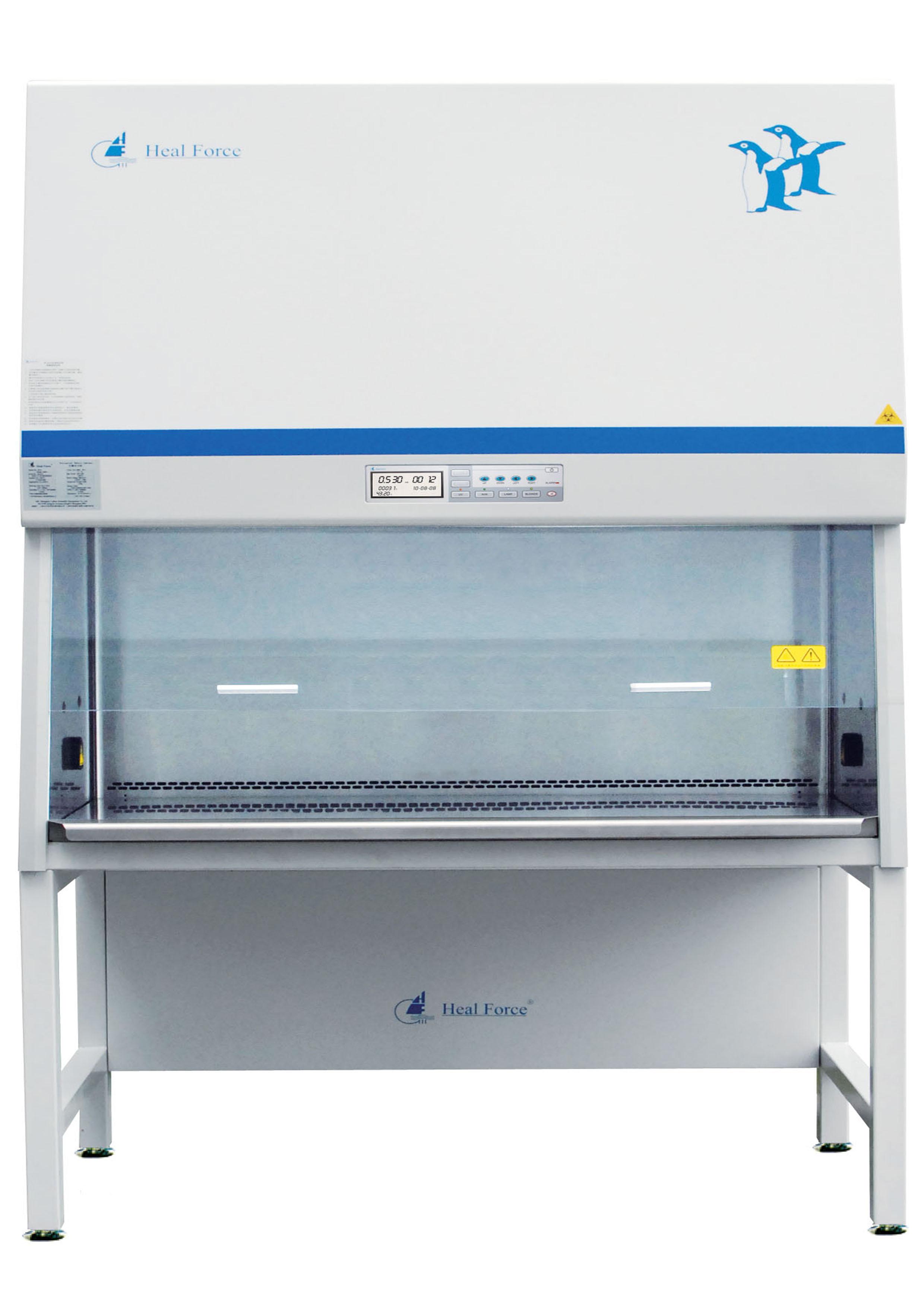 生物安全柜 HF 1800LC