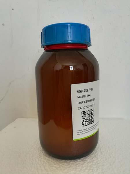 李斯特氏菌显色培养基