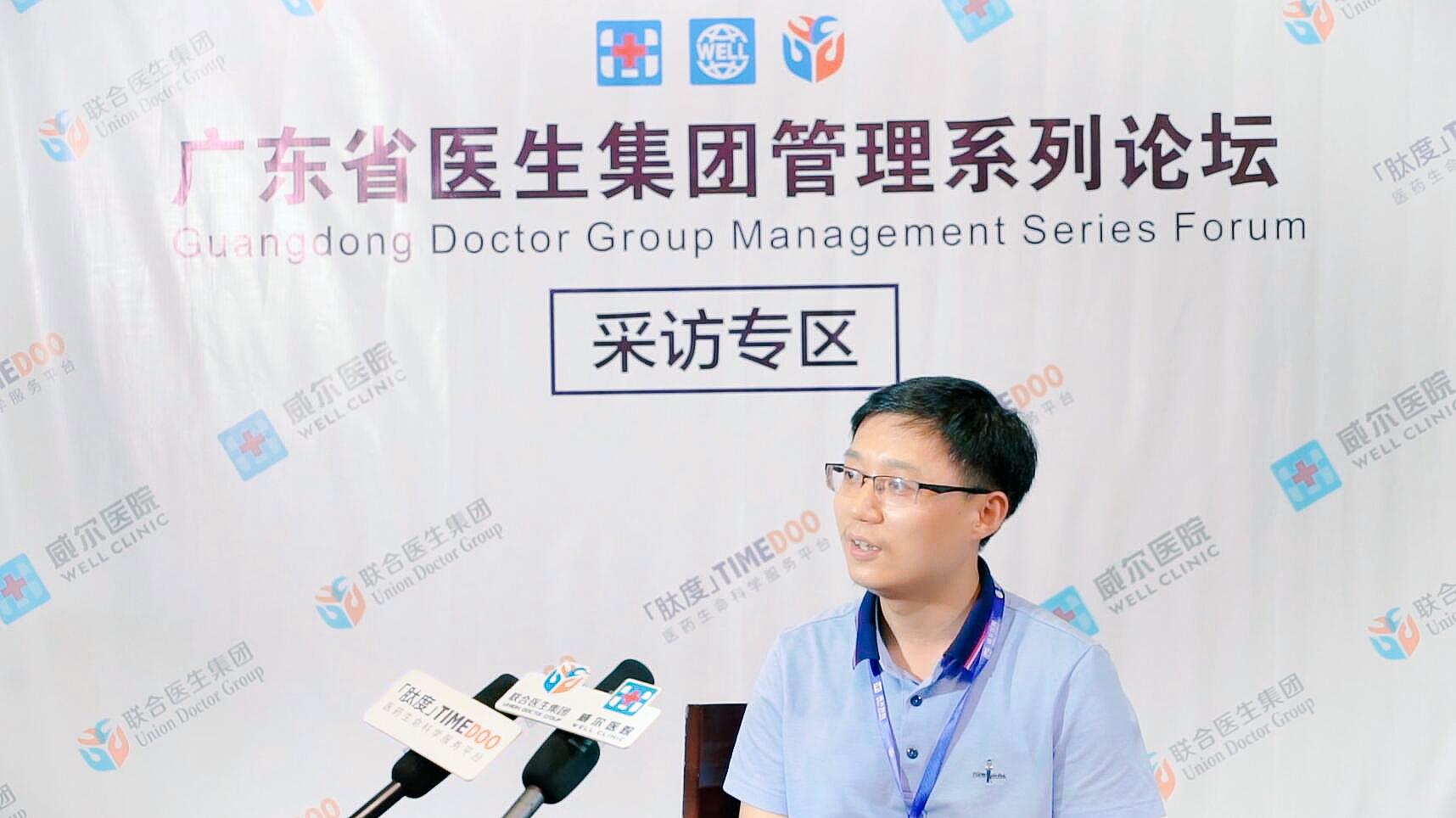 邢象斌:医生集团、医生孵化器的出现是公立医院的有效补充,缓解老百姓看病难问题
